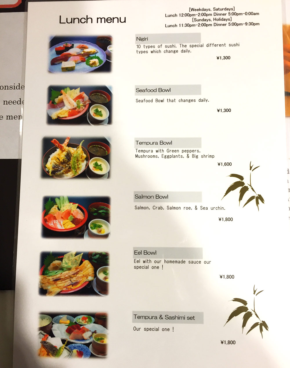 sushiken-halal-lunch-set-menu